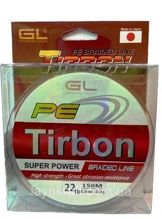 Японский плетеный шнур для спиннинга Tirbon
