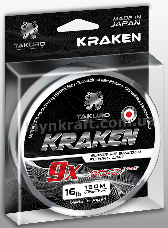 Японский плетёный шнур для спиннинга и фидера Takuro Kraken 0,12 мм