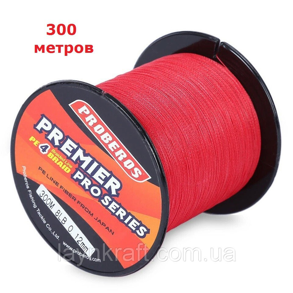Плетеный шнур для рыбалки Proberos 300 метров