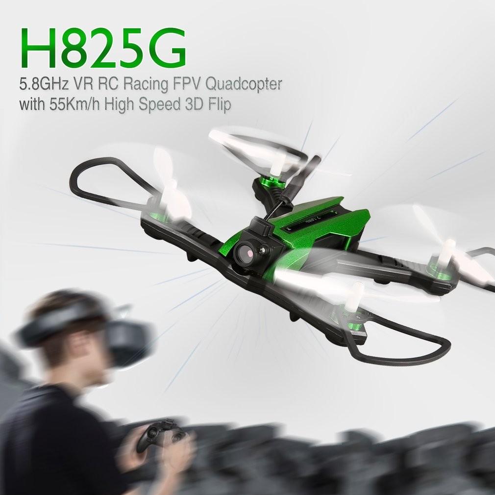 Квадрокоптер р/у Helicute H825G FPV RACER 3.0 с камерой FPV c видеошлемом